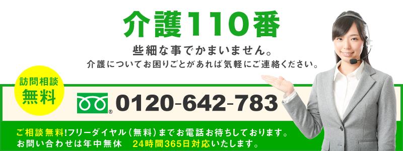 0120642783