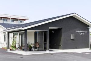 小規模多機能型居宅介護しのべ