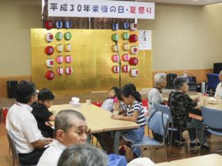8月8日、栄養の日イベント&夏祭りを開催しました