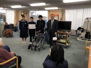「デイサービス和」が神戸新聞に掲載されました。
