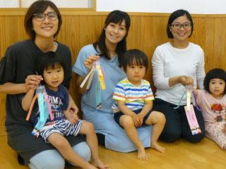 親子教室サンサン(2歳児)コース