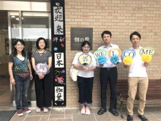 【広報ブログ】外国人技能実習生を受け入れました!