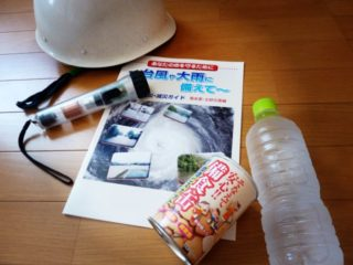 【第2回】ダイバーシティ&インクルージョン講習会