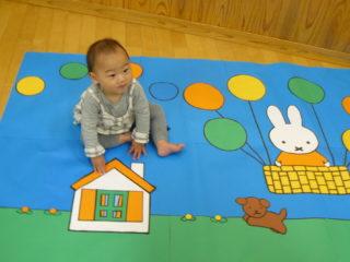 ぷち・ルンルン(市内在住6~12か月の乳児)がありました!