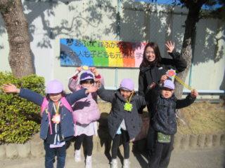 戸田第一小学校交流会
