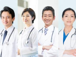 【医師募集】入職祝い金支給