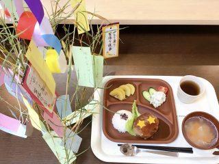 七夕祭り🌠🎋