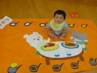 ぷち・ルンルン(生後6~12か月乳児対象)