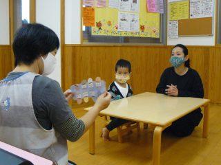 令和2年度親子教室サンサン(2歳児)第一回目