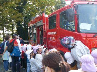 避難訓練と消防車見学