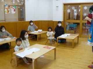 令和2年度後期親子教室ランラン(1歳児)