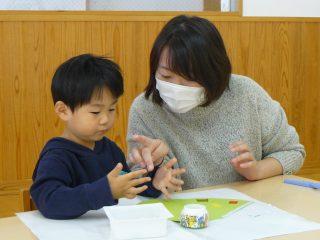 令和2年度後期親子教室サンサン(2歳児)