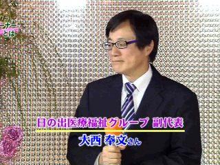 2021/4/25放送のサンテレビ「生×カラ !TV」で、大西奉文院長がMRIについて取材を受けました