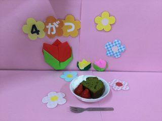 4月のお誕生日ケーキ