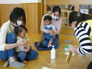 支援センターにじ🌈 第1回目 親子教室🔴ルンルン🔴(0歳児)