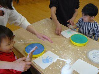 支援センターにじ🌈 第1回目 親子教室🔴サンサン🔴(2歳児)