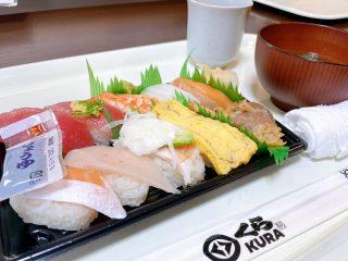 🍣みんな大好きなお寿司🍵