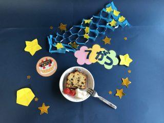 ♪7月のお誕生日ケーキ♪