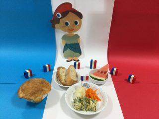 ☆8月お誕生日会メニュー☆今月はフランスでした☆