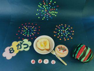 ♪8月お誕生日会ケーキ♪
