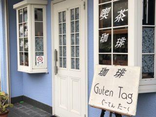 お気に入りの喫茶店☕️✨