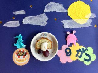 ☆今日はお誕生日ケーキの日!☆